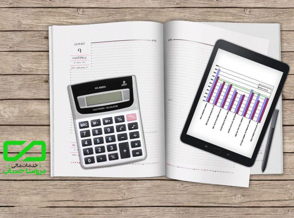 دستور وزیر اقتصاد برای تسهیل فرآیند ثبتنام مودیان در نظام مالیاتی