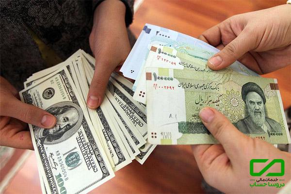 معافیت سود حاصل از تفاوت نرخ ارز صادراتی از پرداخت مالیات
