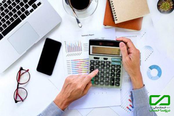 چگونه مالیات حقوقی کمتری پرداخت کنیم؟