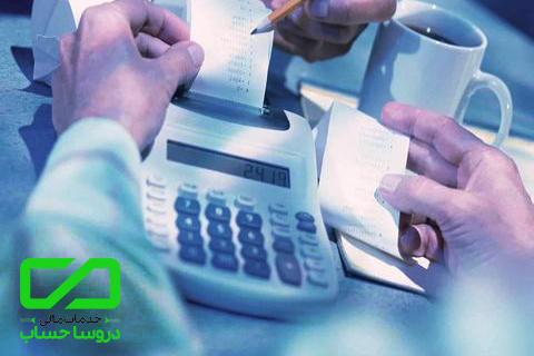 الزامات صدور مفاصا حساب مالیاتی تبصره ۱ ماده ۱۸۶ قانون مالیات های مستقیم