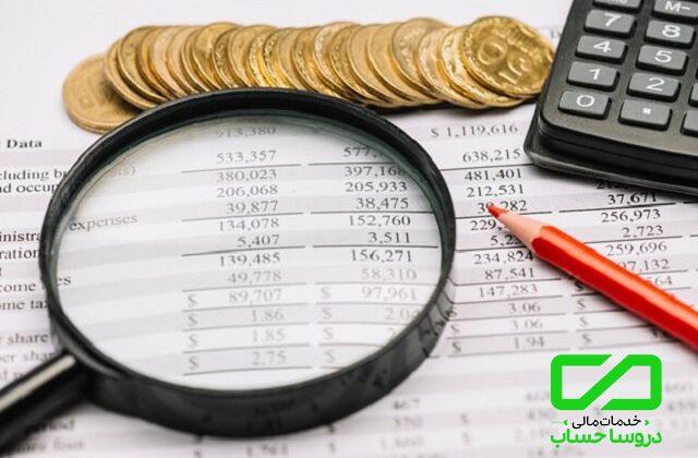 دو تصمیم مهم بانکی و مالیاتی برای تولیدکنندگان