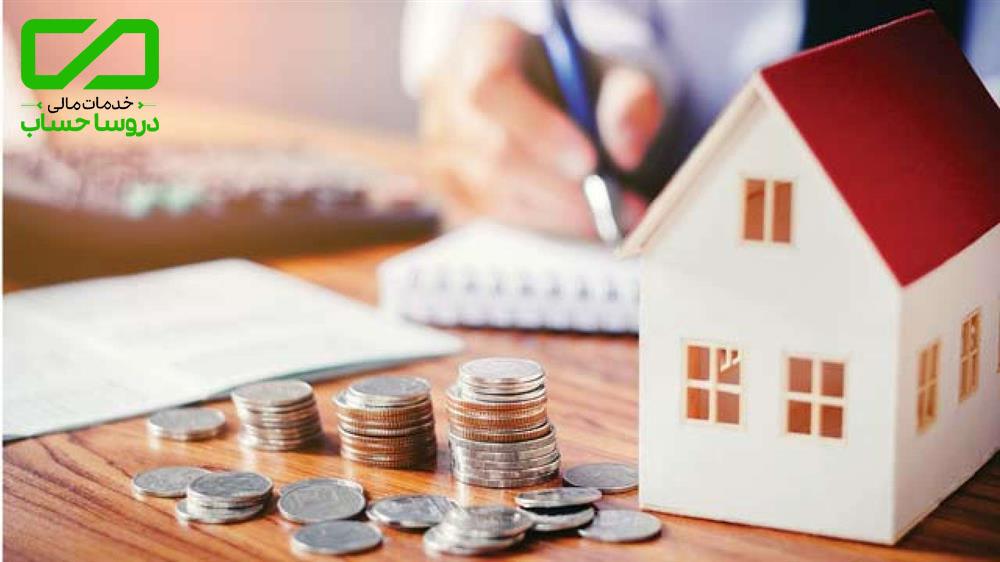 ارائه آیین نامه برای نحوه اخذ مالیات از املاک و خودروهای دارای شرایط خاص