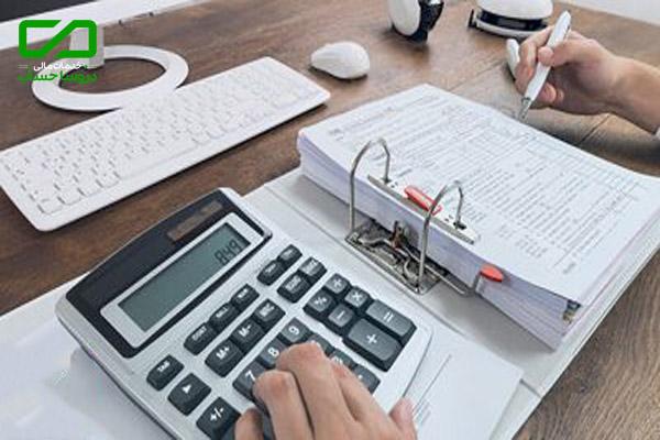 بازرسی مالیاتی